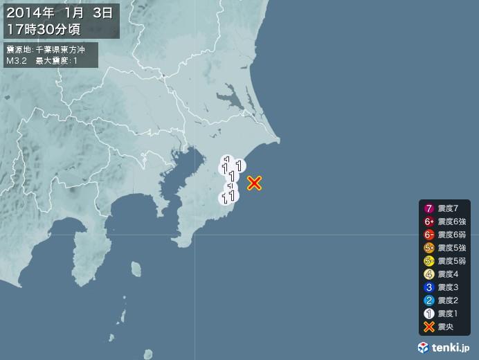 地震情報(2014年01月03日17時30分発生)