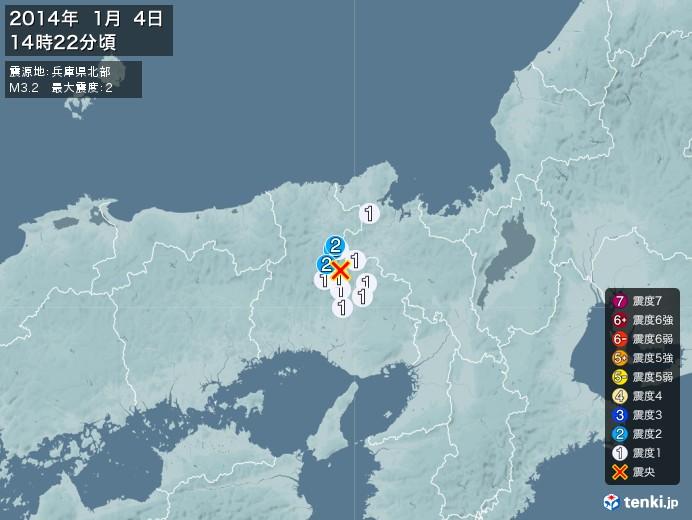 地震情報(2014年01月04日14時22分発生)