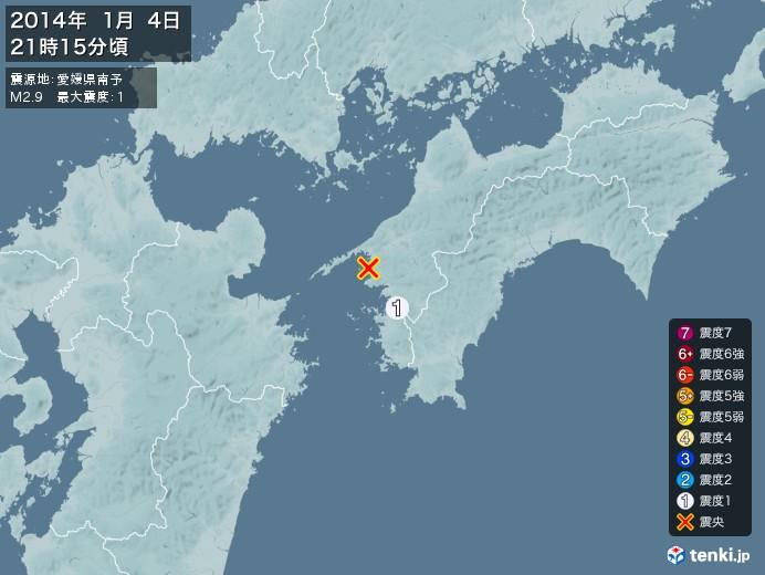 地震情報(2014年01月04日21時15分発生)