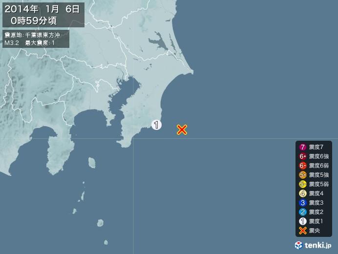 地震情報(2014年01月06日00時59分発生)