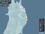 2014年01月06日01時24分頃発生した地震