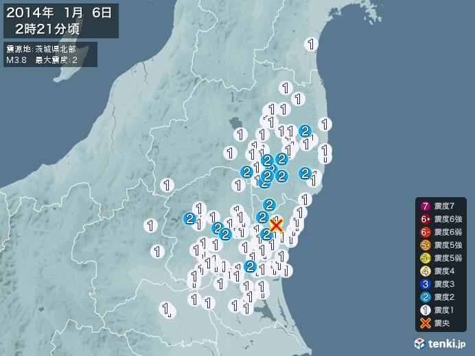 地震情報(2014年01月06日02時21分発生)
