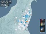 2014年01月06日02時21分頃発生した地震