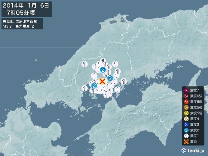 地震情報(2014年01月06日07時05分発生)