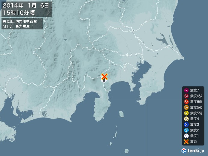 地震情報(2014年01月06日15時10分発生)