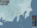 2014年01月06日15時10分頃発生した地震