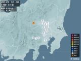 2014年01月06日17時17分頃発生した地震