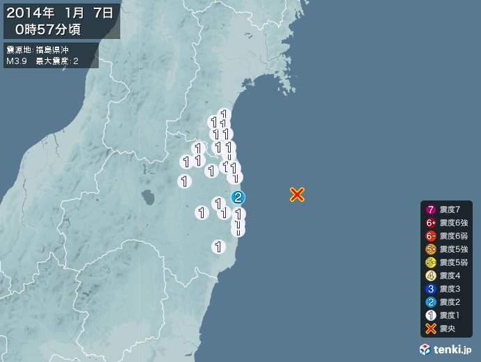 地震情報(2014年01月07日00時57分発生)