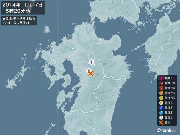 地震情報(2014年01月07日05時29分発生)