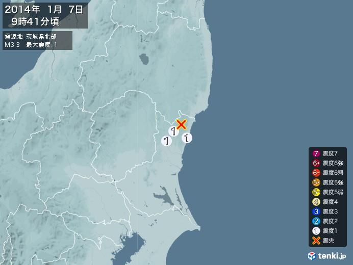 地震情報(2014年01月07日09時41分発生)