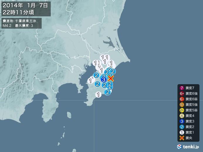 地震情報(2014年01月07日22時11分発生)