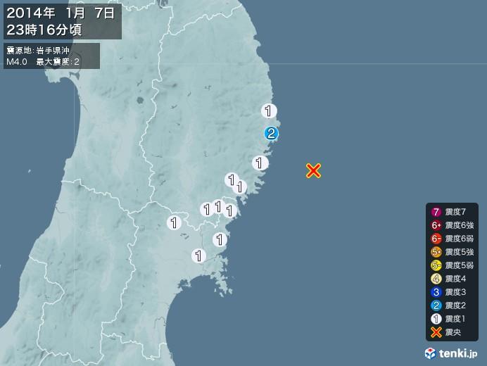 地震情報(2014年01月07日23時16分発生)