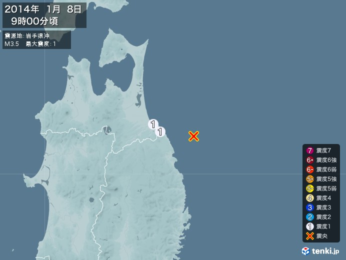 地震情報(2014年01月08日09時00分発生)
