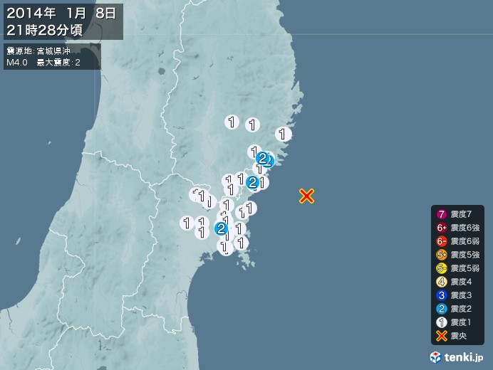 地震情報(2014年01月08日21時28分発生)