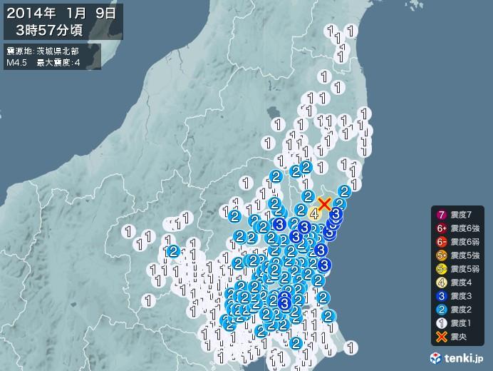 地震情報(2014年01月09日03時57分発生)