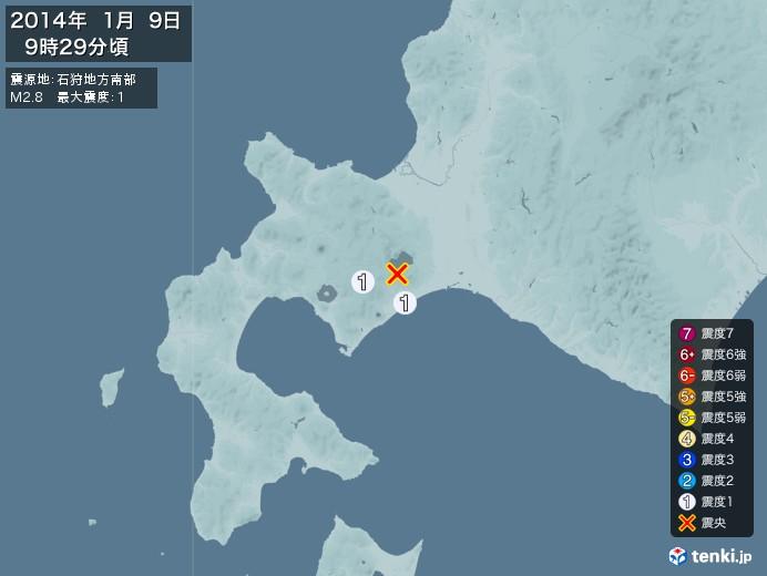 地震情報(2014年01月09日09時29分発生)