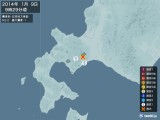 2014年01月09日09時29分頃発生した地震