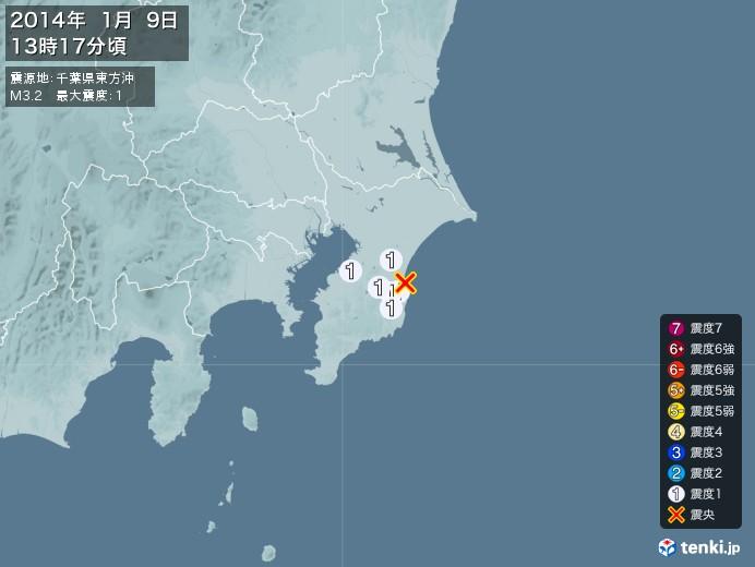 地震情報(2014年01月09日13時17分発生)