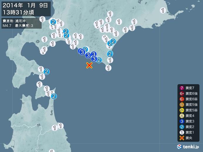 地震情報(2014年01月09日13時31分発生)
