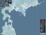 2014年01月09日13時31分頃発生した地震