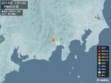 2014年01月10日07時04分頃発生した地震