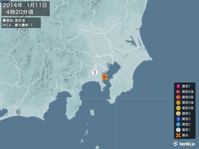 地震情報(2014年01月11日04時20分発生)