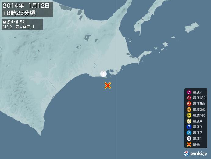 地震情報(2014年01月12日18時25分発生)