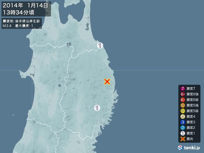 地震情報(2014年01月14日13時34分発生)
