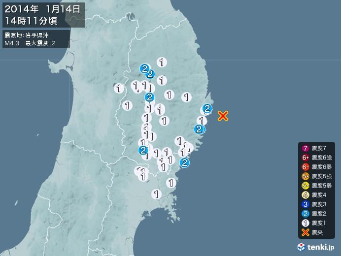 地震情報(2014年01月14日14時11分発生)