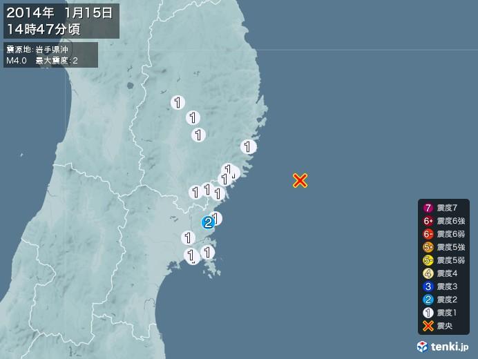 地震情報(2014年01月15日14時47分発生)