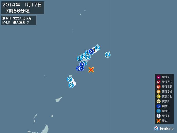 地震情報(2014年01月17日07時56分発生)