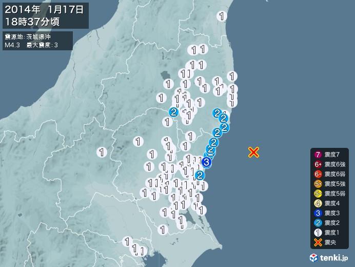 地震情報(2014年01月17日18時37分発生)