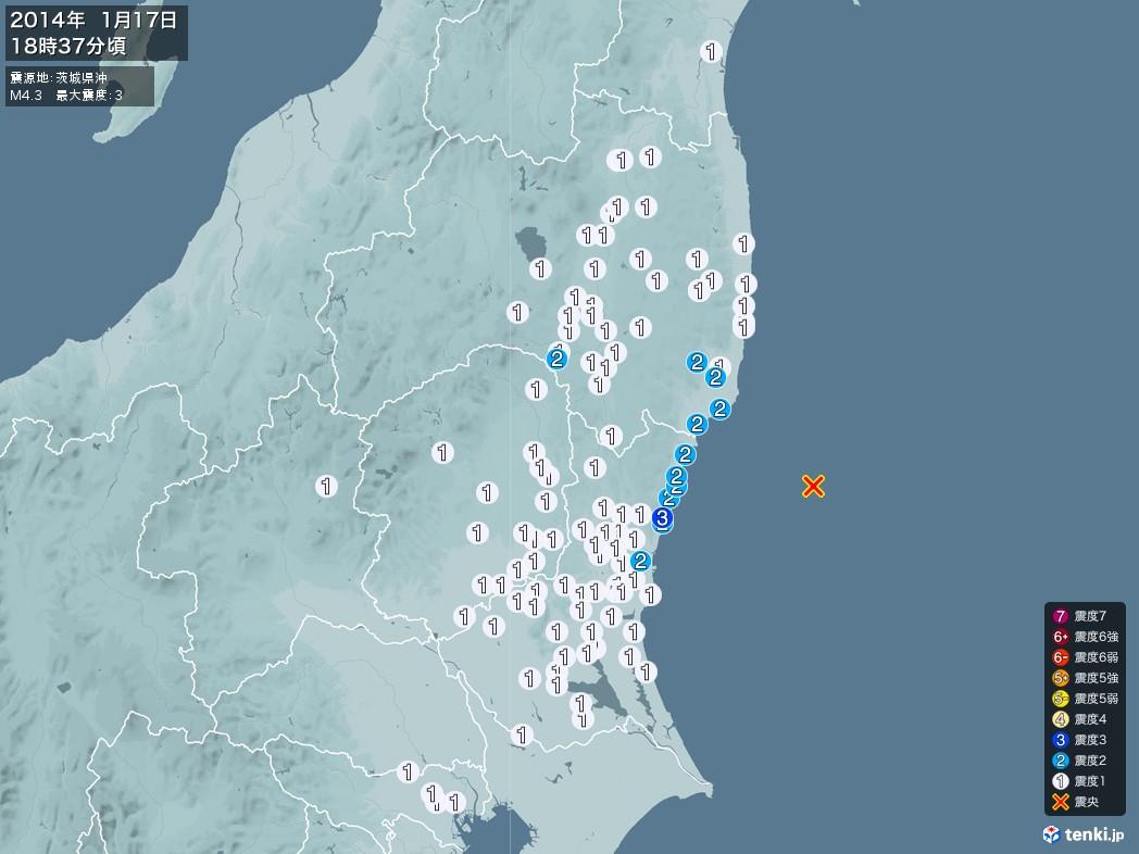 地震情報 2014年01月17日 18時37分頃発生 最大震度:3 震源地:茨城県沖(拡大画像)