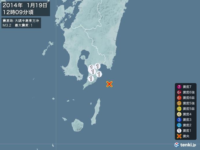 地震情報(2014年01月19日12時09分発生)