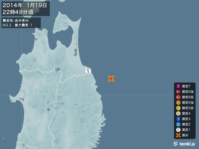 地震情報(2014年01月19日22時49分発生)