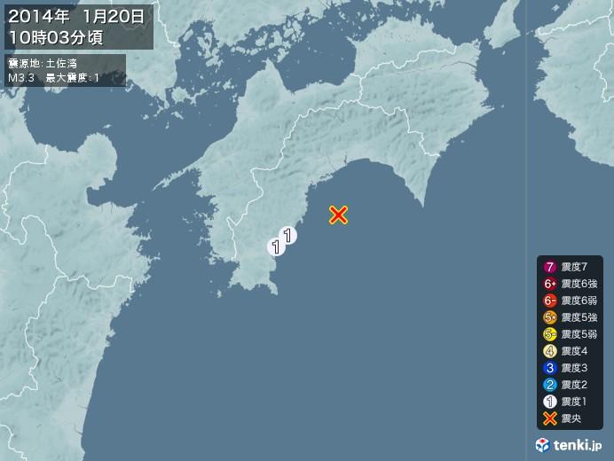 地震情報(2014年01月20日10時03分発生)