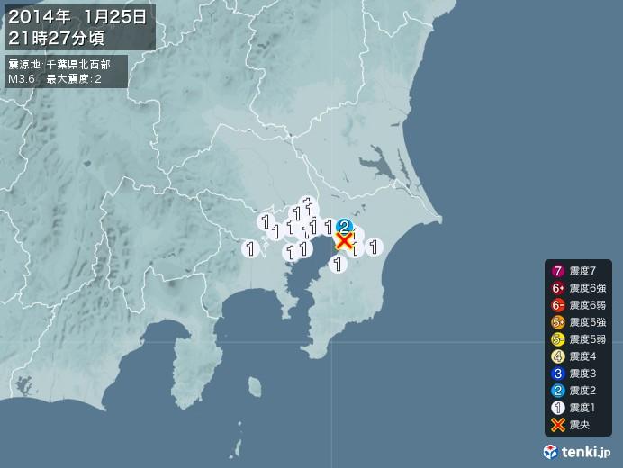 地震情報(2014年01月25日21時27分発生)