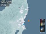 2014年01月28日05時25分頃発生した地震