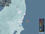 2014年01月28日05時26分頃発生した地震