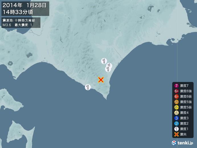 地震情報(2014年01月28日14時33分発生)