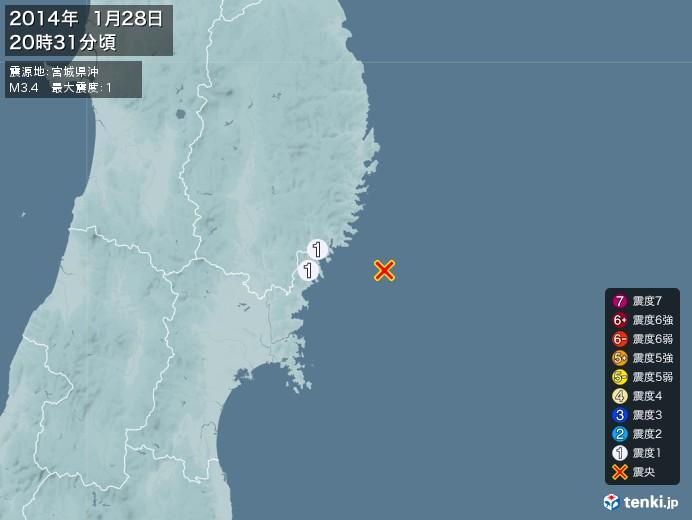 地震情報(2014年01月28日20時31分発生)