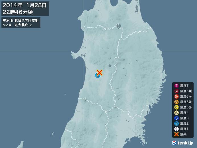 地震情報(2014年01月28日22時46分発生)