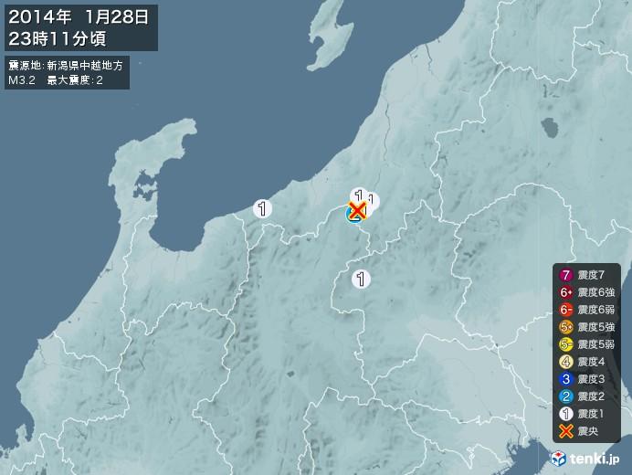 地震情報(2014年01月28日23時11分発生)