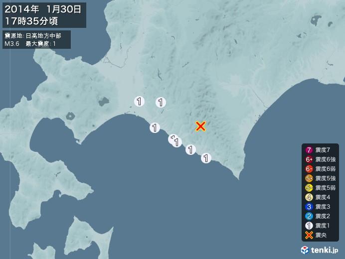 地震情報(2014年01月30日17時35分発生)