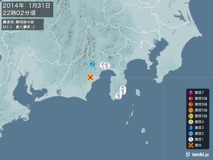 地震情報(2014年01月31日22時02分発生)