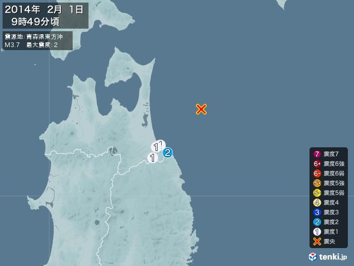 地震情報(2014年02月01日09時49分発生)