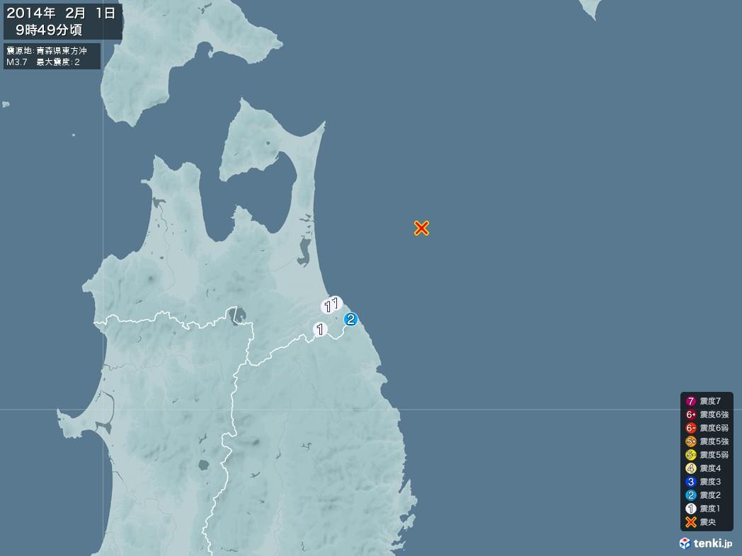 地震情報 2014年02月01日 09時49分頃発生 最大震度:2 震源地:青森県東方沖(拡大画像)