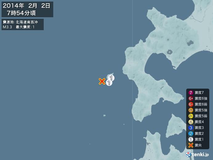 地震情報(2014年02月02日07時54分発生)