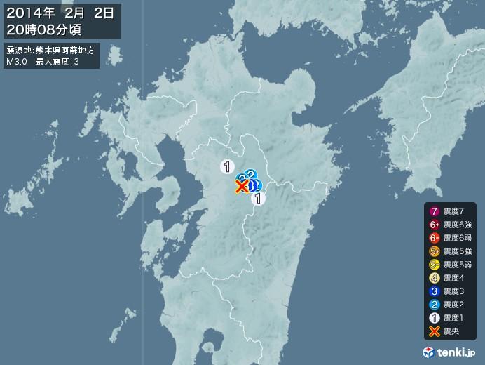 地震情報(2014年02月02日20時08分発生)