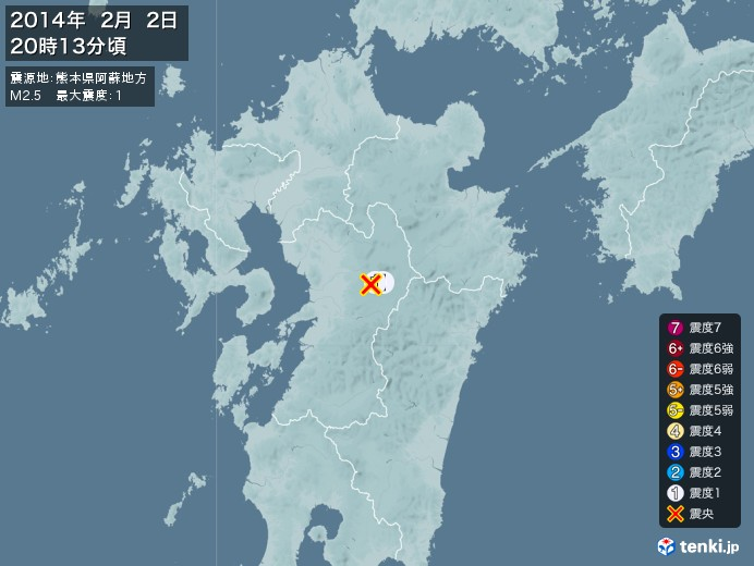 地震情報(2014年02月02日20時13分発生)